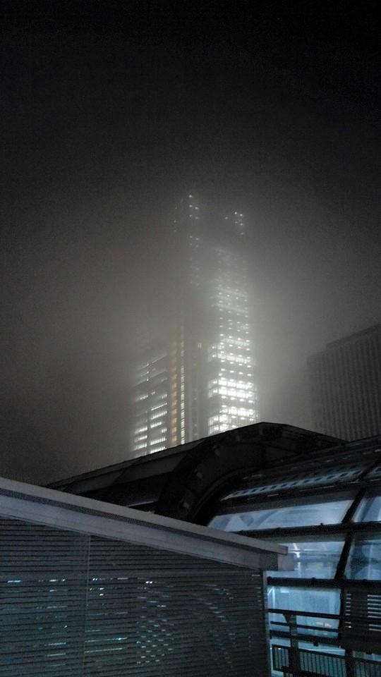 Nebbia a Torino